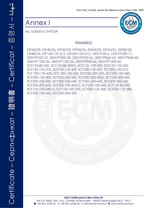 _ �湖南南方安美-消防泵MD + LVD + EMC
