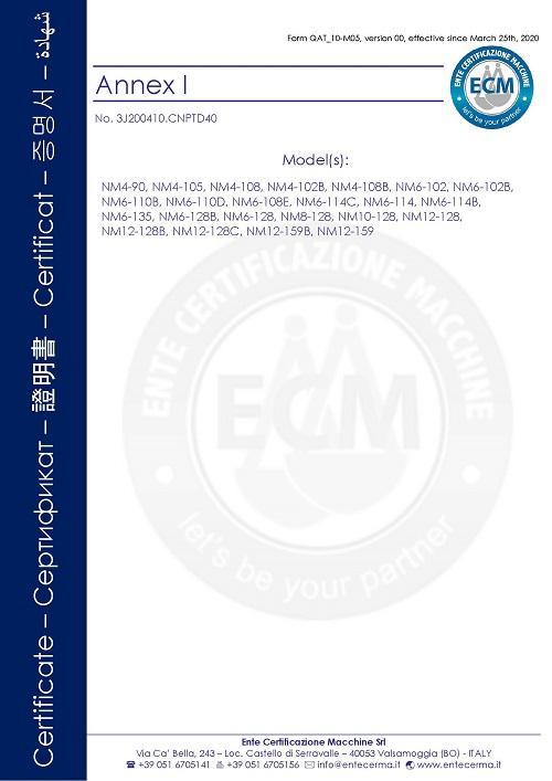_ �湖南南方安美-柴油机MD + LVD + EMC